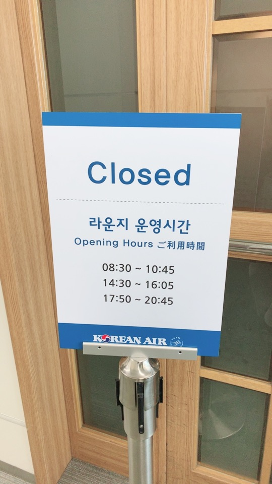 福岡空港 国際線 ラウンジ プライオリティパス KOREAN AIR