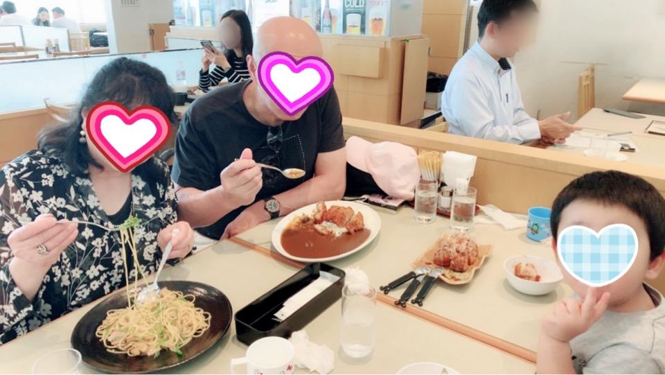 福岡空港 レストラン 国際線ターミナル ぎおん亭 空港店