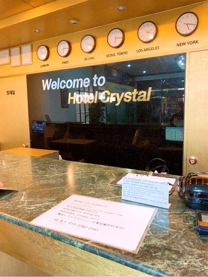 大邱 ホテル ホテルクリスタル TAEGU Daegu HOTEL CRYSTAL