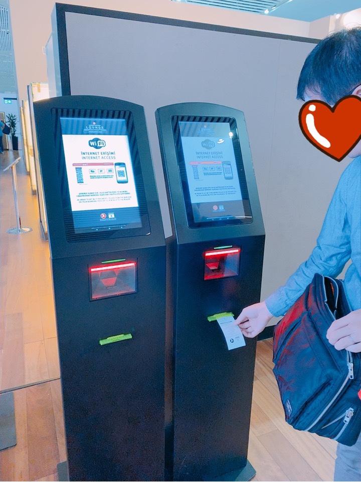 イスタンブール新空港 スタアラ 上級会員 ワイファイ wifi