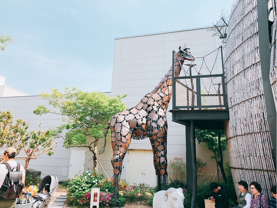 大邱 旅行 遊園地 zooraji 新世界デパート