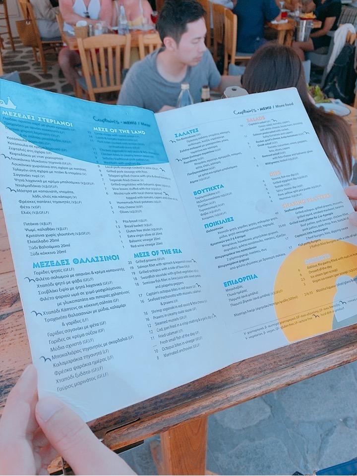 ミコノス お勧め 海 食事 ご飯 レストラン メニュー