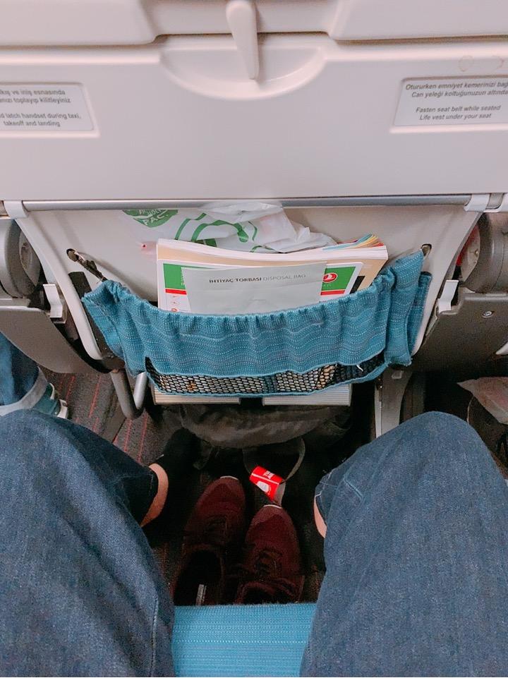 イスタンブール 成田 トルコ航空 広さ 機内 座席
