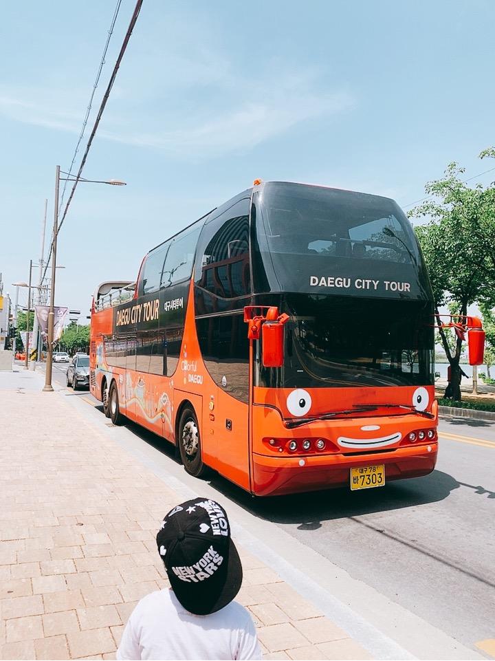 大邱 シティーツアー 観光 バス 子連れ バス