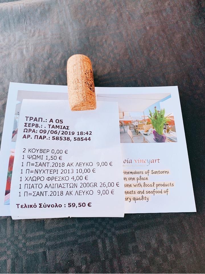 イア レストラン オススメ ワイン サントリーニ島
