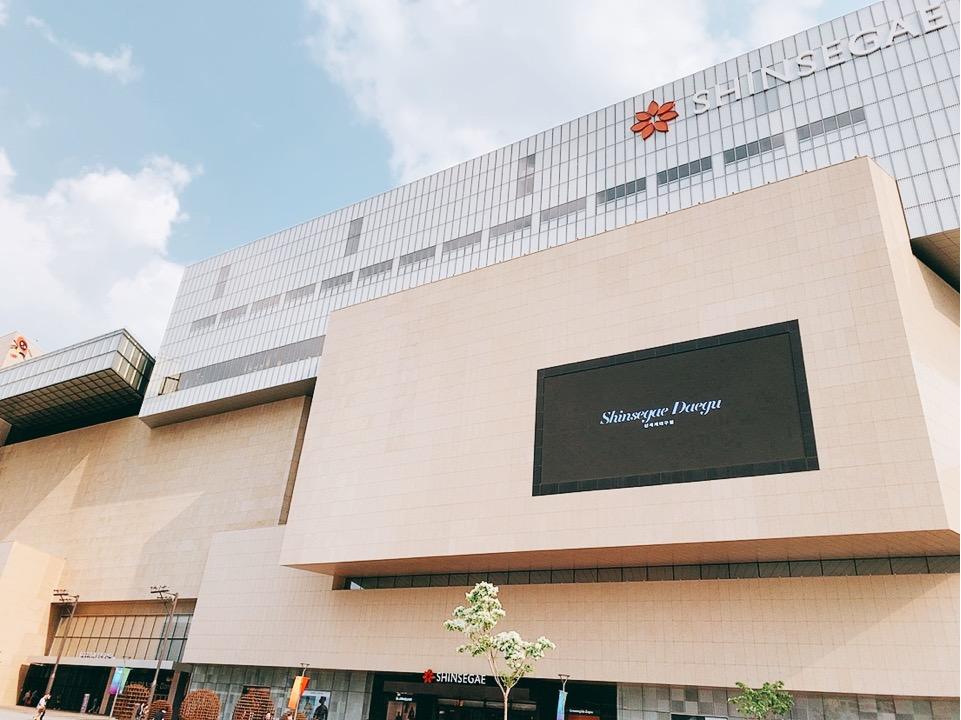 大邱 新世界百貨店 SHINSEGAE DAEGU