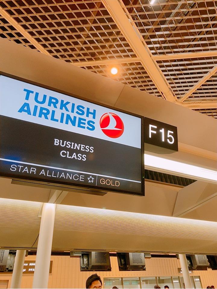 ターキッシュエアラインズ トルコ航空 成田発 イスタンブール