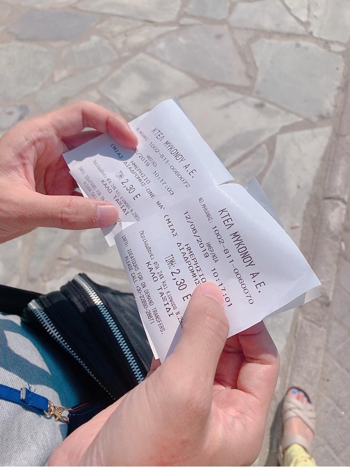 ミコノス島 ビーチ チケット 買い方