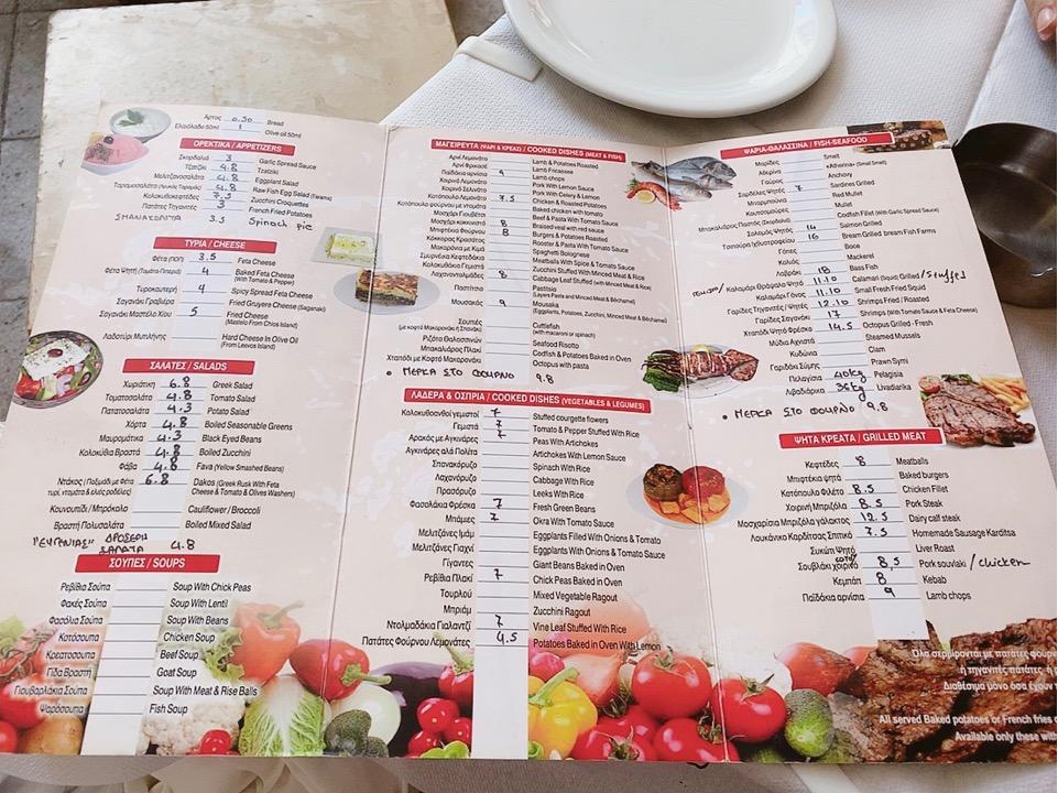 greese ギリシャ アテネ 食事 ランチ