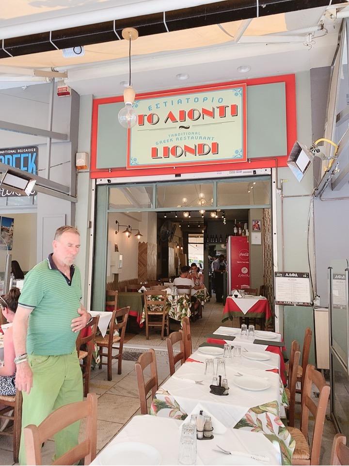 アテネ ランチ テラス LIONDI Traditional Greek Restaurant ギリシャ料理