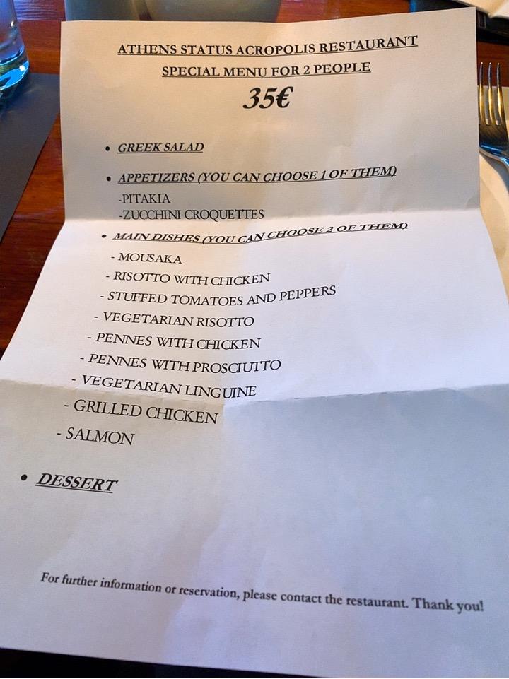 アテネ 食事 ご飯 おすすめ 安い