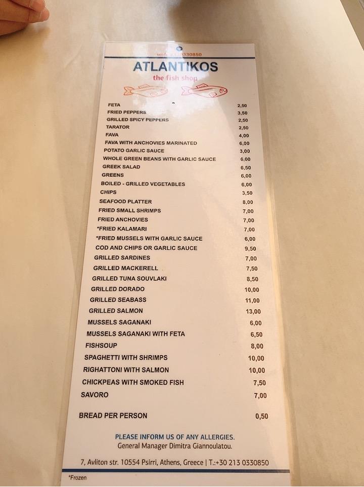 アテネ 魚 フィッシュ 安い 食事 ランチ ご飯