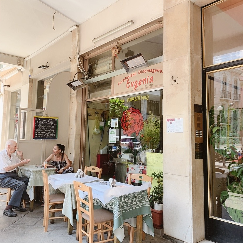 アテネ atens お勧め レストラン ランチ 食事