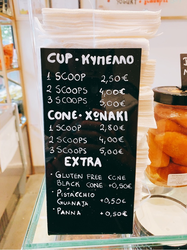 カフェ デザート アイス アイスクリーム アテネ