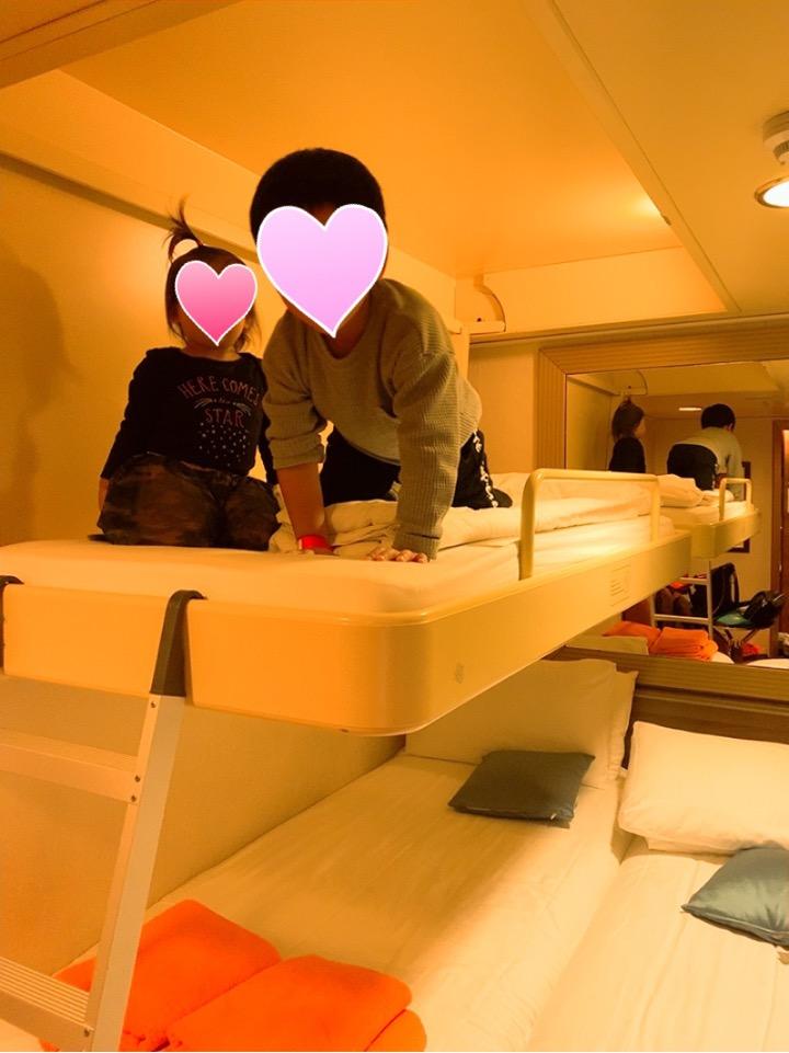 MSC MSCsplendida 船内 窓部屋 4人部屋 二段ベッド