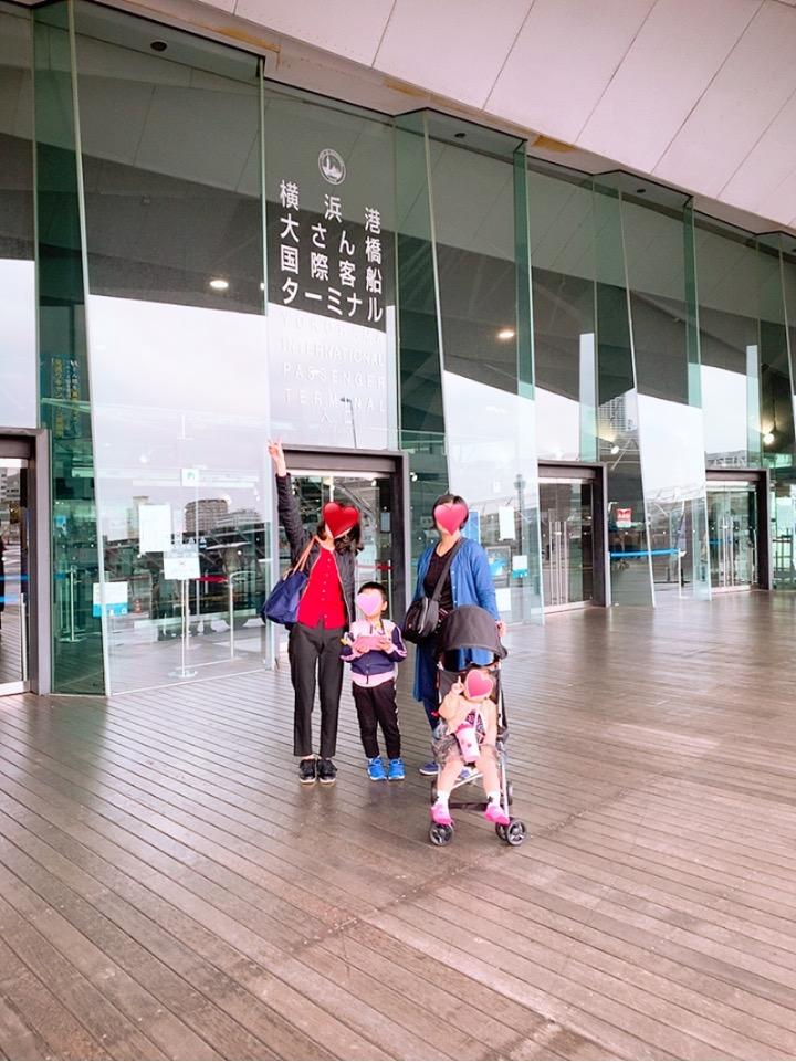 MSCスプレンディダ MSC 横浜港 大さん橋 乗船 横浜発 大さん橋国際客船ターミナル