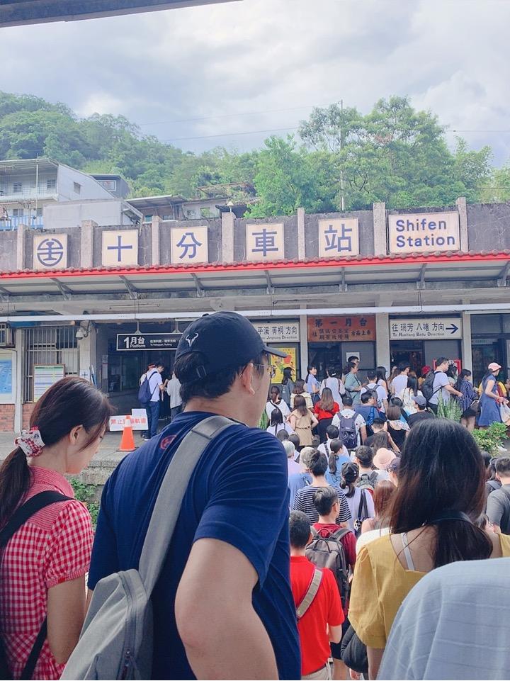 平渓線 十分駅 十分車站