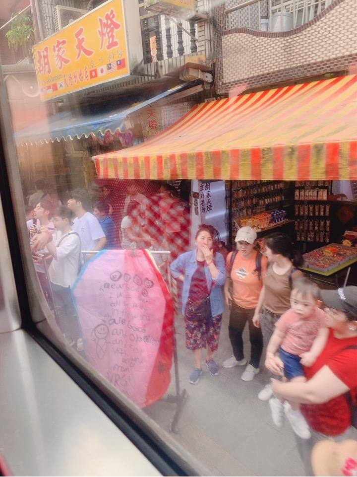 瑞芳駅 平渓線 十分 電車 車窓