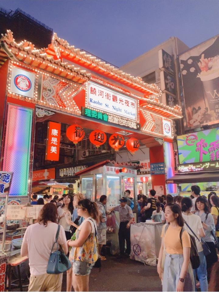 饒河街観光夜市 台北 台湾 インスタ映え