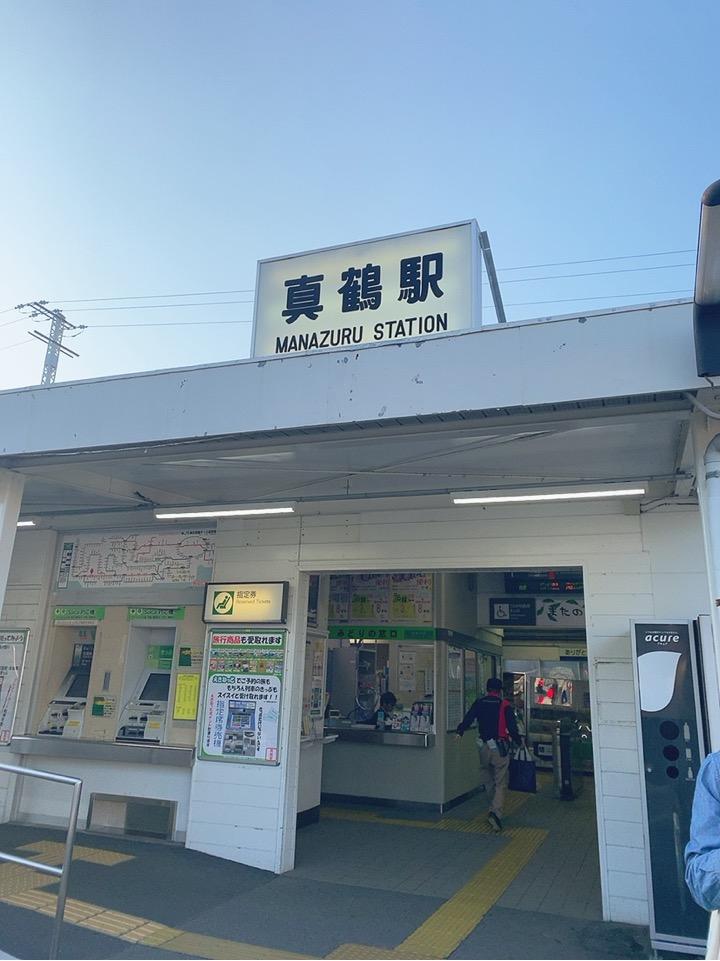 真鶴駅 タクシー コンビニ 伊藤家のつぼ 鮨伊とう 行き方 寿司