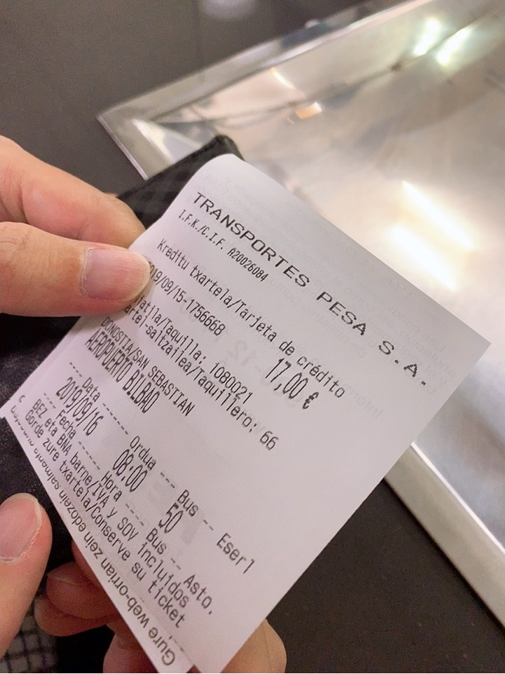 サンセバスチャン ビルバオ 空港 バス チケット 値段