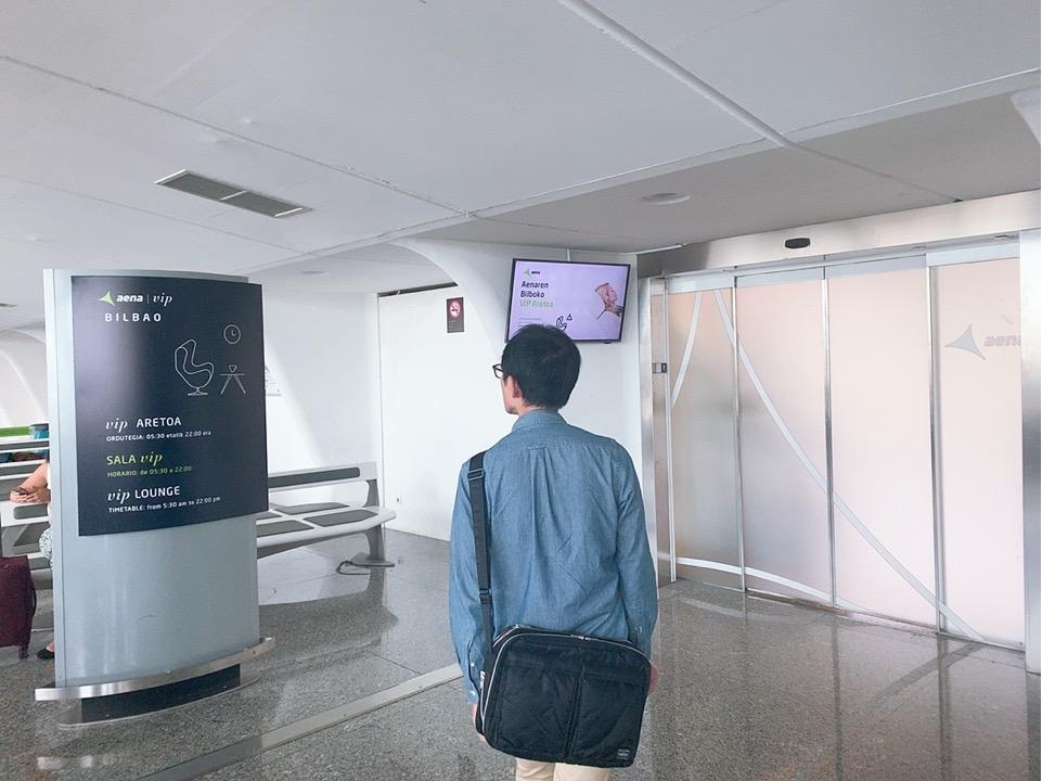 TAP ポルトガル航空 スペイン ビルバオ ラウンジ プライオリティパス