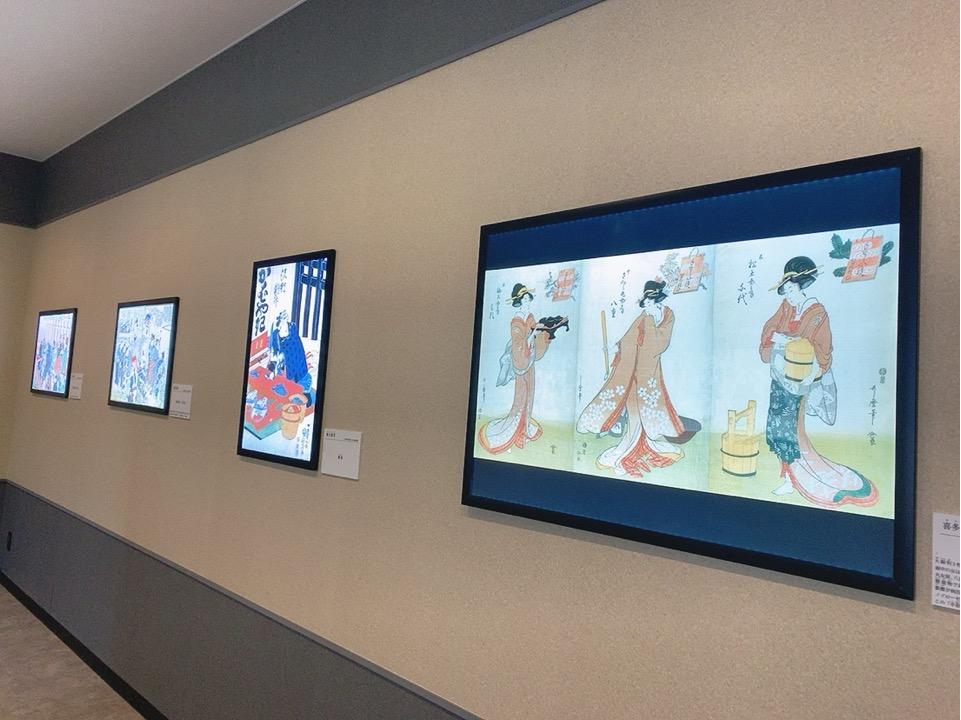 熱海城 浮世絵 春画