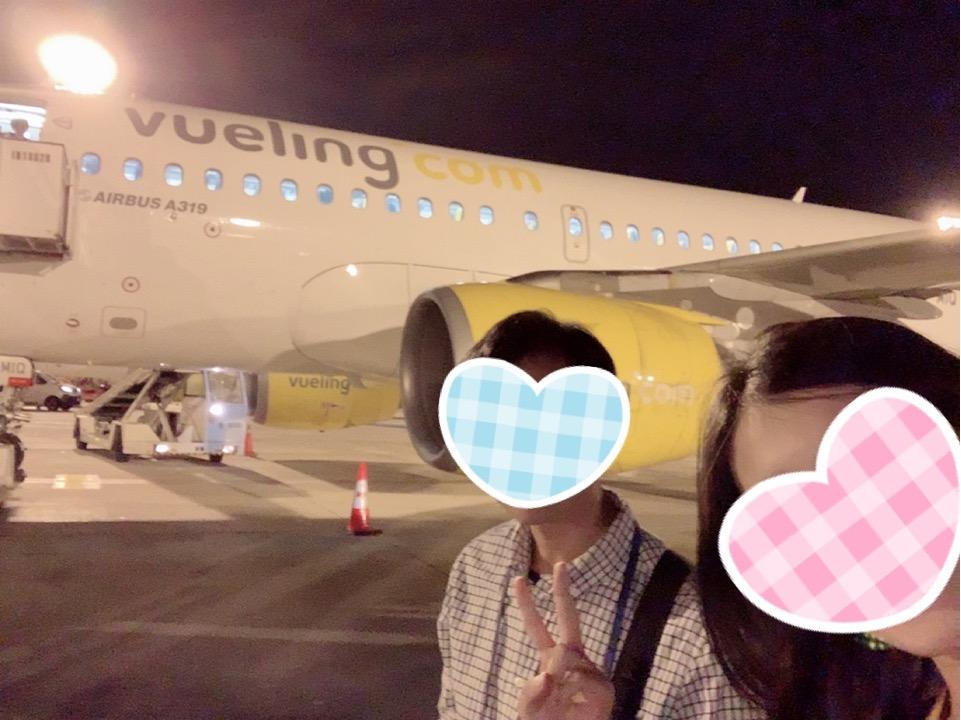 スペイン バルセロナ 空港 ブエリング航空 Vueling Airlines
