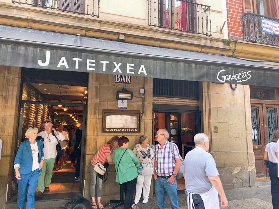 サンセバスティアン バル バル巡り 旧市街 gandarias