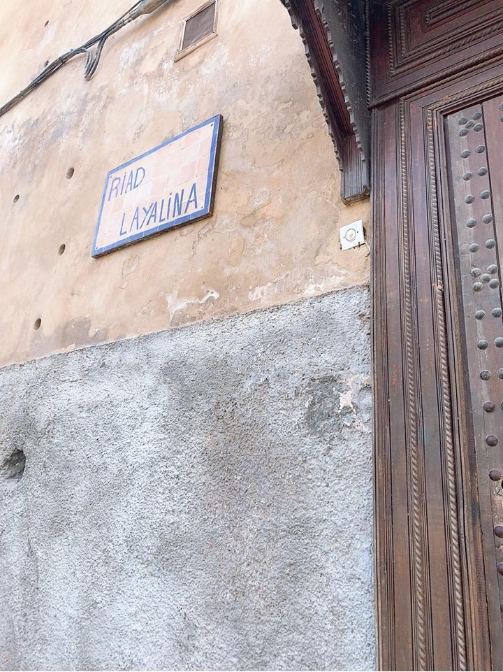 モロッコ フェズ リヤド 旧市街