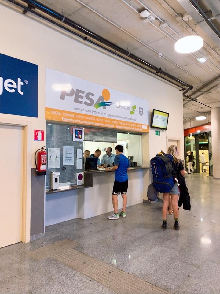 サンセバスチャン ビルバオ 空港 バス チケット 買い方
