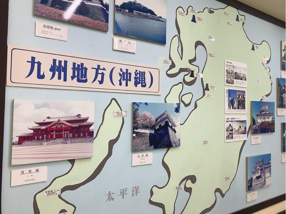 熱海城 日本の城
