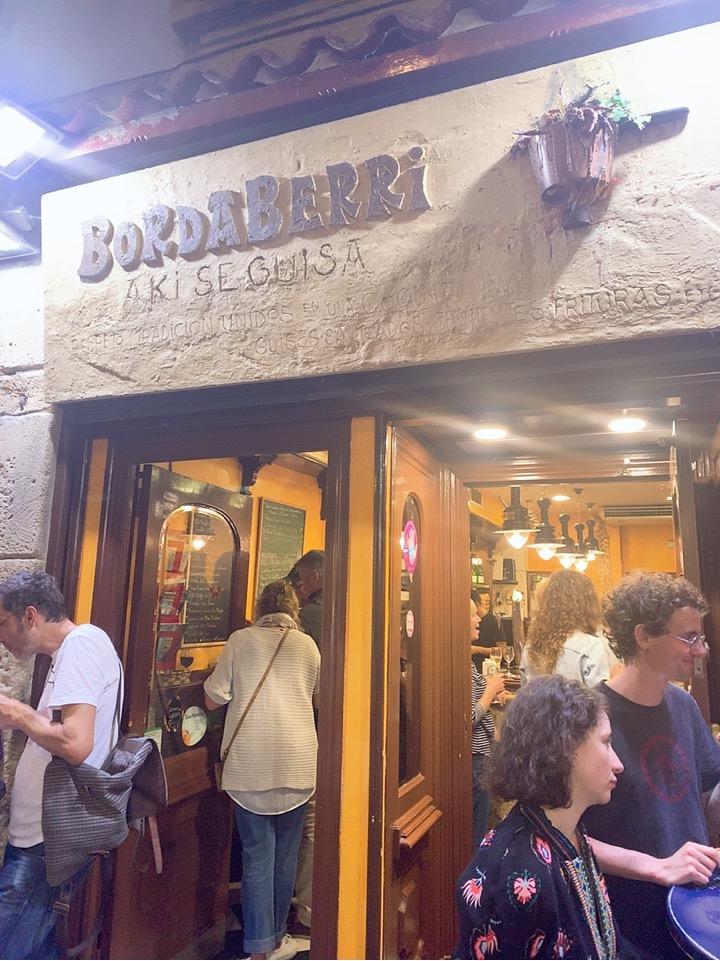 サンセバスティアン バル バル巡り 旧市街 bordaberri 立ち飲み リゾット