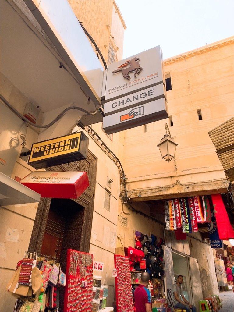 モロッコ フェズ 旧市街 案内 観光 景色 ATM