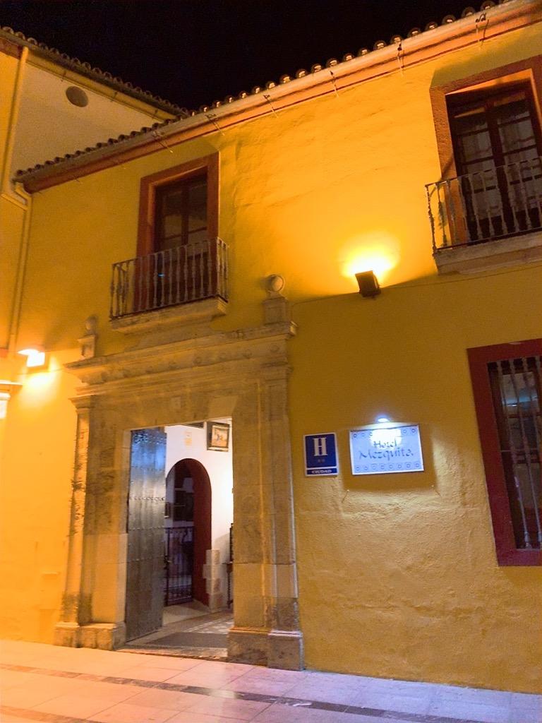 コルドバ ホテル メスキータ HOTEL MEZQUITA 入口