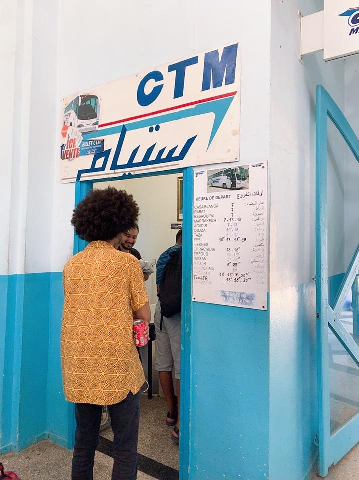 モロッコ シャウエン フェズ CTM バス 時刻表
