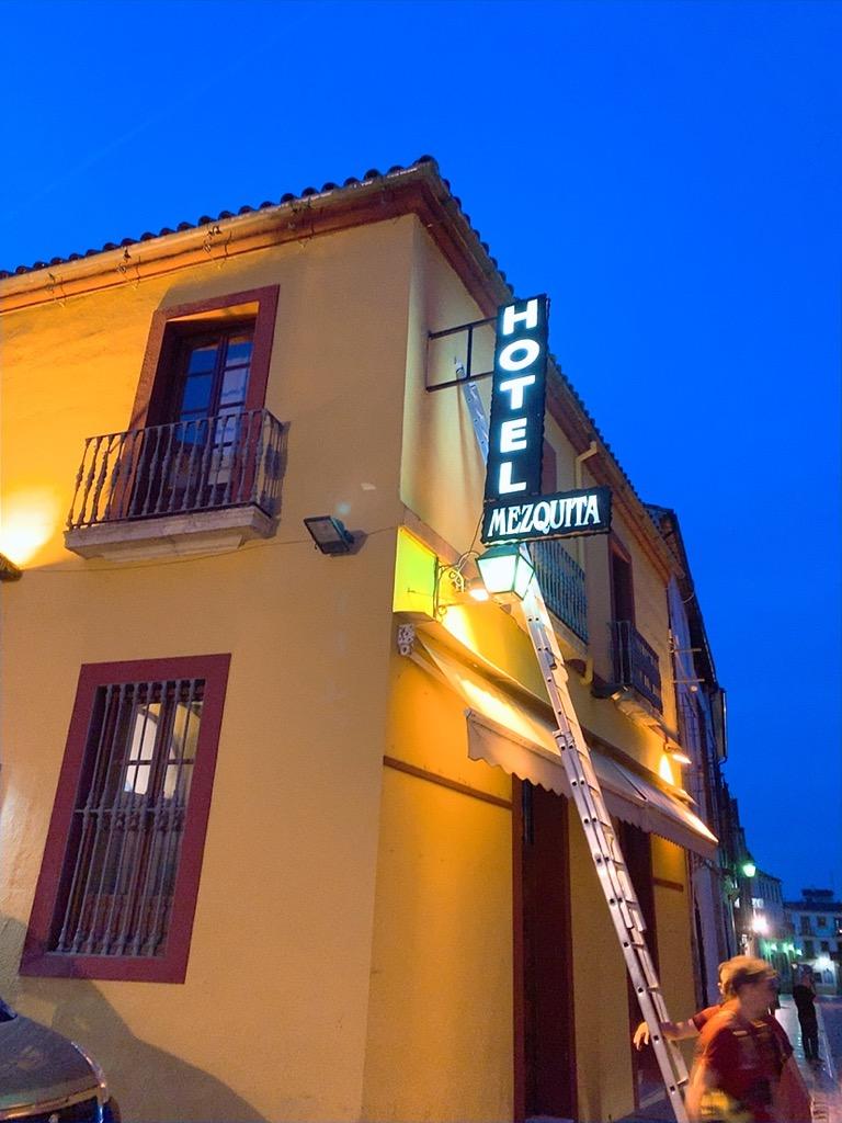 コルドバ ホテル メスキータ HOTEL MEZQUITA