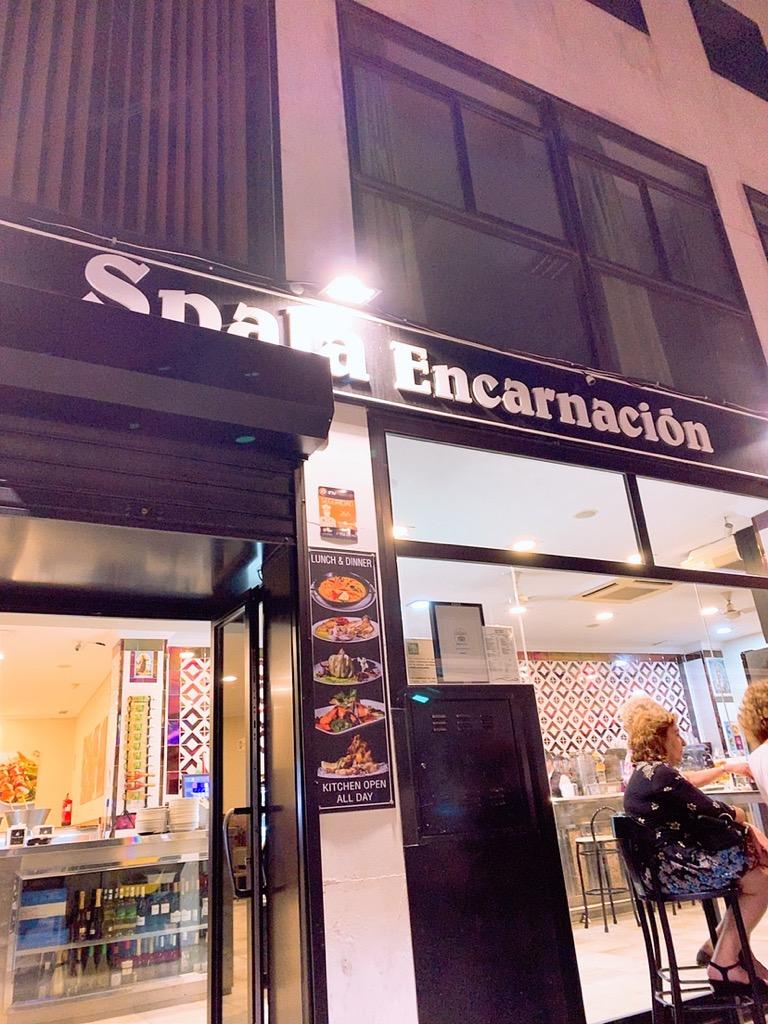 スペイン セビリア セビーリャ バル レストラン ディナー ご飯 バル バー