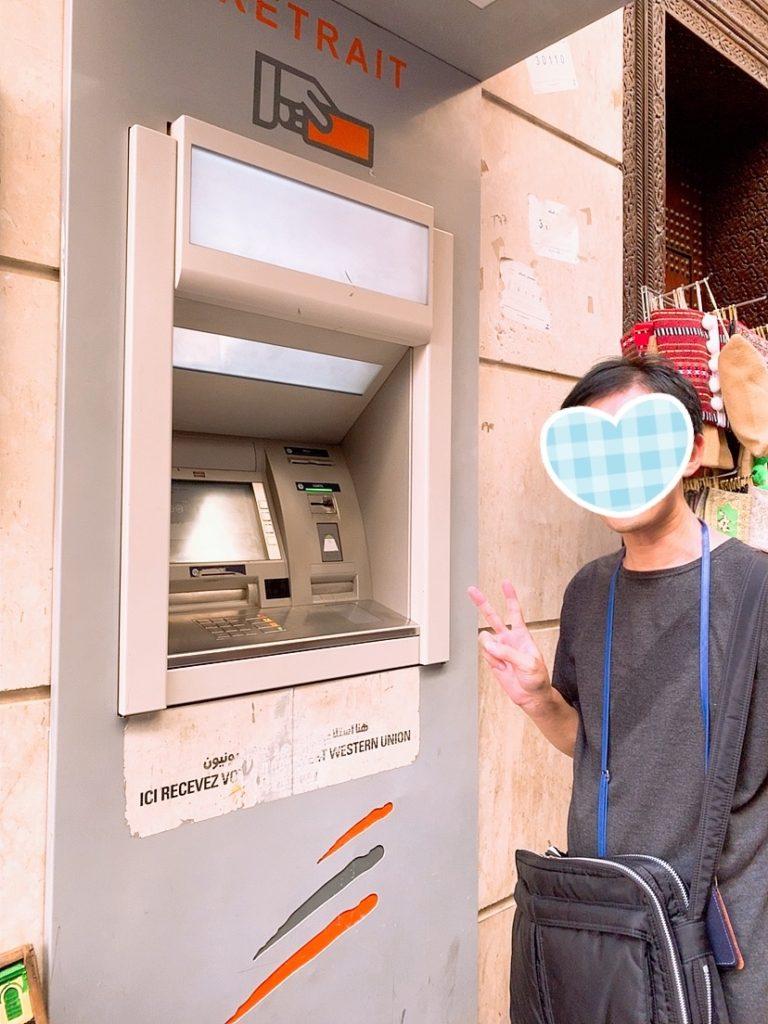 モロッコ フェズ ATM キャッシング お金 おろす