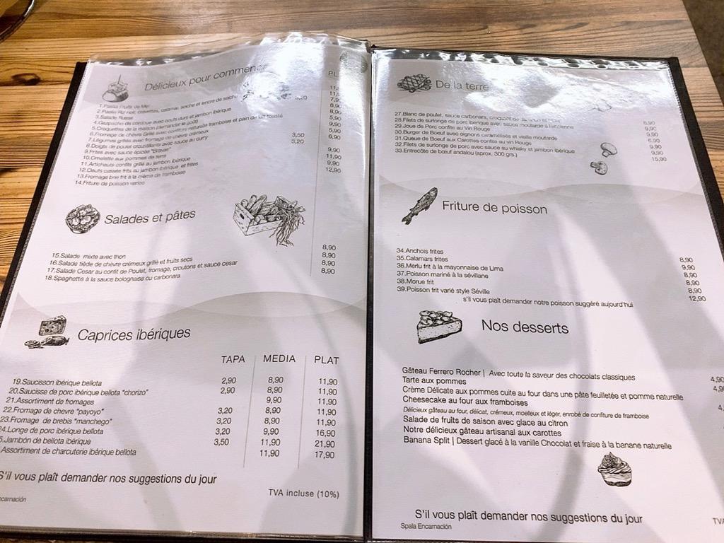 スペイン セビリア セビーリャ バル レストラン spala encarnacion メニュー