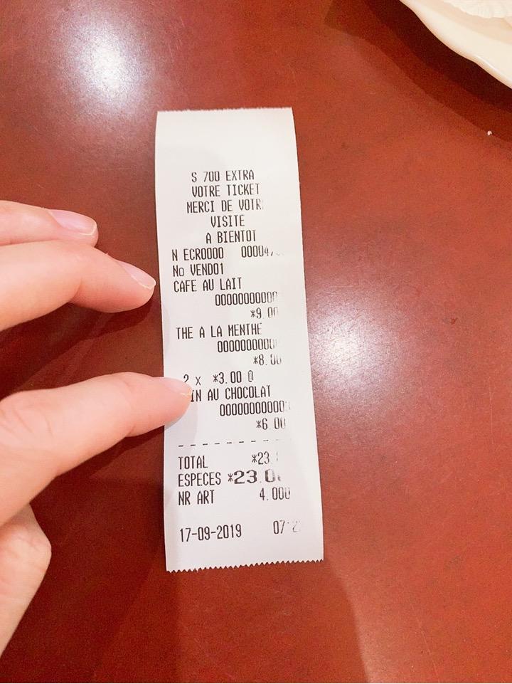 モロッコ フェズ バス乗り場 CTM バス カフェ 朝食 値段
