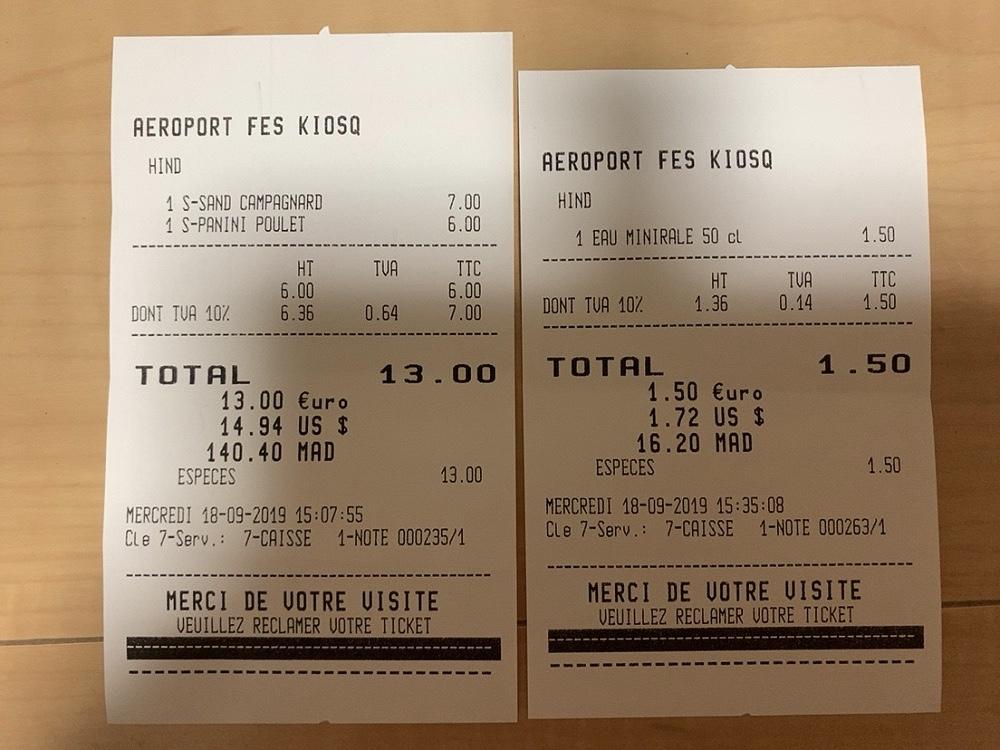 モロッコ 空港 カフェ 金額 値段 代金 価格 食事 レストラン