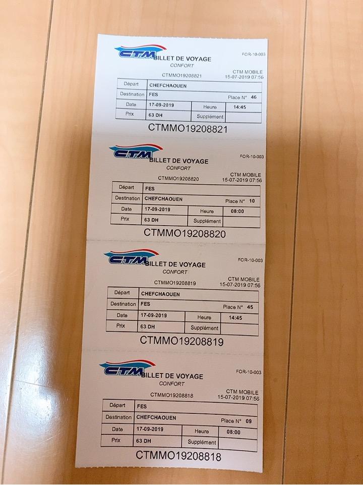 モロッコ フェズ CTM バス チケット 引き換え