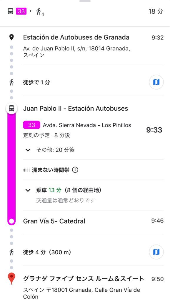 スペイン グラナダ 移動 バス