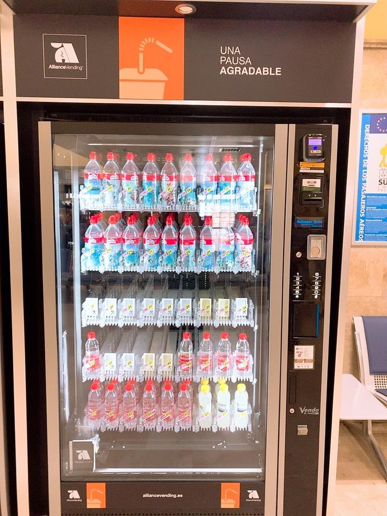 グラナダ 空港 ゲート 自動販売機