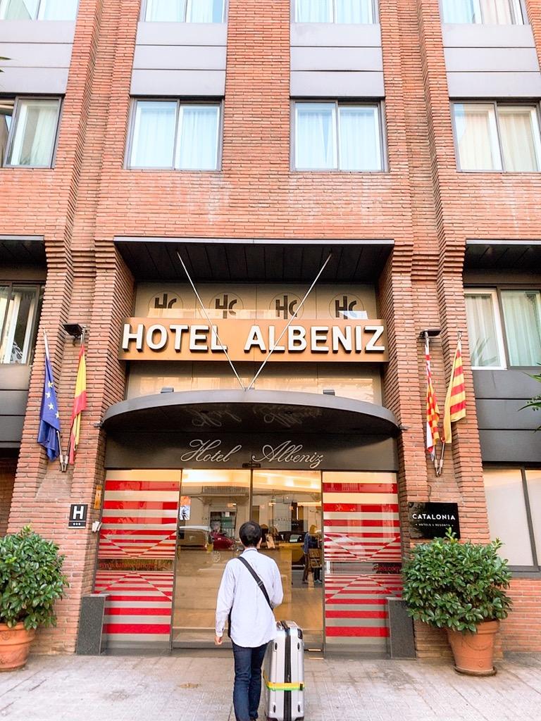 バルセロナ ホテル hotel ALBENIZ おすすめ