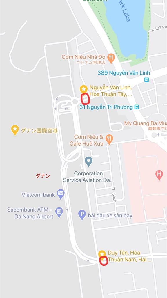 ダナン空港 ホテル タクシー グラブ Grab 料金 料金所