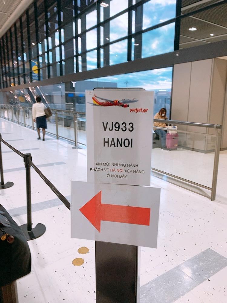 ハノイ 成田 VJ933 チェックイン