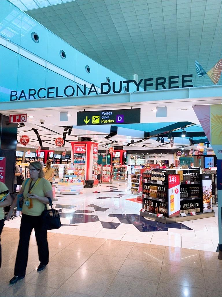 バルセロナ 空港 Fasr lane 優先 保安検査 ビジネスクラス ファーストクラス 上級会員