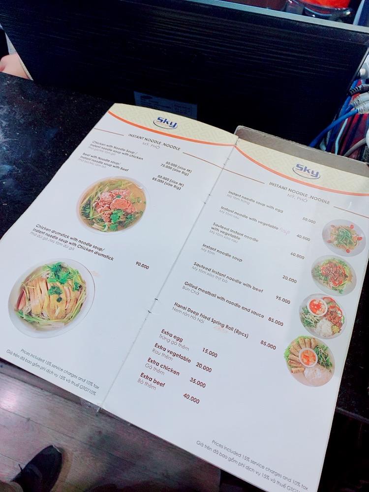 ノイバイ空港 国内線 制限エリア レストラン レストラン